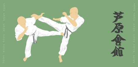 Illustration, two men are engaged in karate on a green background.