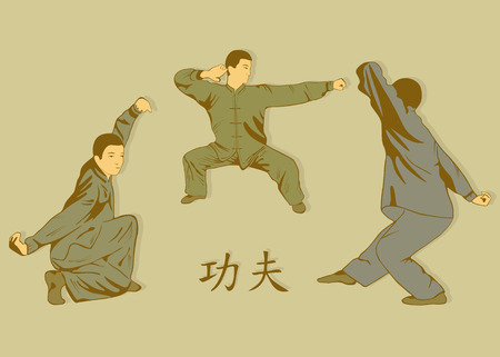 Three men represent Kung Fu, on a green background. Inscription on an illustration a hieroglyph - Kung Fu.