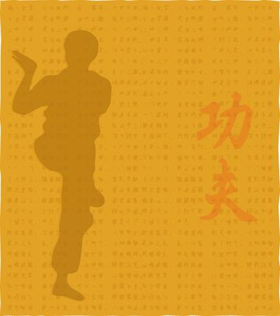 kung fu: The man shows Kung Fu, an original illustration.