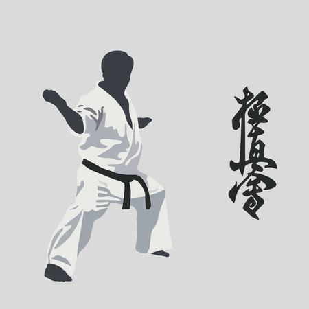 Illustration of the man of the engaged karate. Illustration