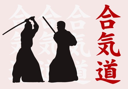 budo: Two men are engaged in aikido. Illustration