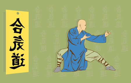 The man shows Kung Fu against a hieroglyph. Illustration