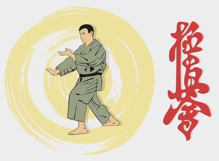 hieroglyph: The man showing karate and a hieroglyph.