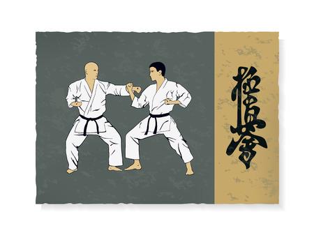 kyokushin: Men are engaged karate.