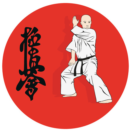 karate: The man showing karate and a hieroglyph.