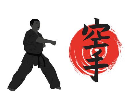 Hieroglyph of karate and man demonstrating karate. Illustration