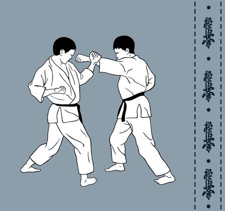 hieroglyph: Men demonstrate karate, hieroglyph of karate.