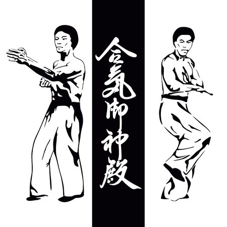 Illustration of two men practicing Kung Fu