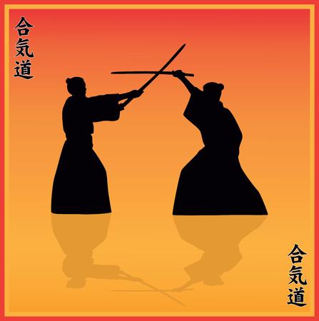 two men: Illustration, two men show Aikido. Illustration