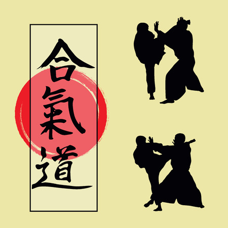 Demonstration of Aikido and Japanese hieroglyph. Illustration