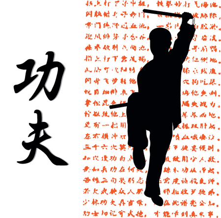 Illustration, a monk demonstrating Kung Fu and a hieroglyph. Illustration