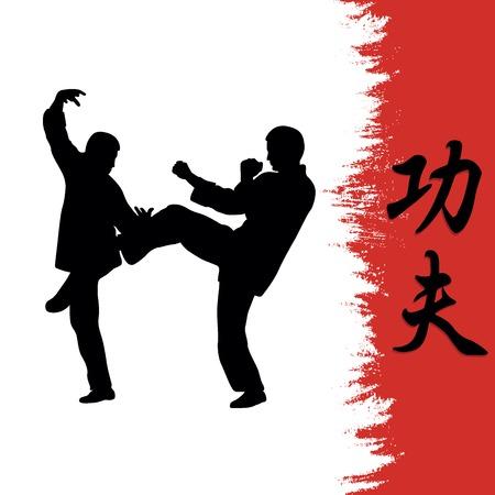 Illustration, men demonstrate Kung Fu and a hieroglyph. Illustration