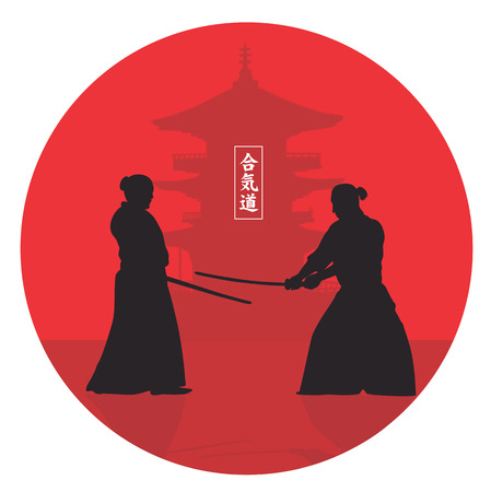 Illustration of  two men showing Aikido.