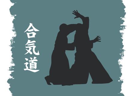 Illustration, two men show Aikido. Illustration