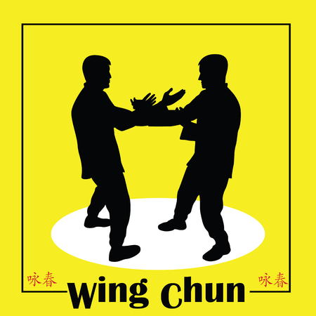 Illustration, men demonstrate Kung Fu Wing Chun.  Illustration