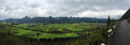 Guizhou xingyi, Bagua Tian Quanjing
