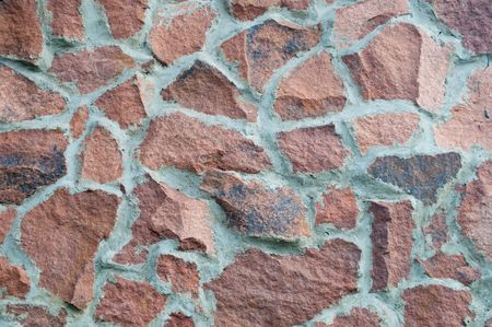 seamless stone wall texture Stock Photo - 7158445