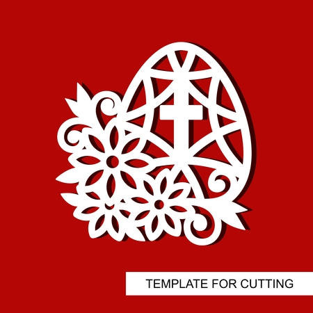 Decorative element - Easter Egg with Flowers and cross. Template for laser cutting, wood carving, paper cut and printing. Vector illustration.  イラスト・ベクター素材