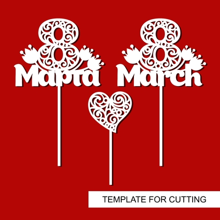 Decoration for women's day - toppers 8 March and heart. Template for laser cutting, wood carving, paper cut and printing. Vector illustration. Russian text: March, 8.