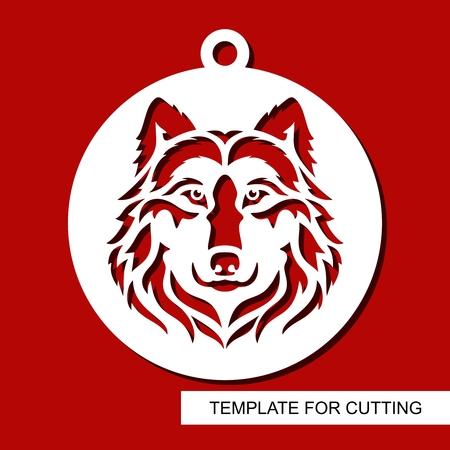 Silueta de un perro en una pelota. Plantilla para corte láser, tallado en madera, corte e impresión de papel. Ilustración de vector. Ilustración de vector