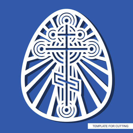 Decorative Easter egg with an Orthodox cross, a pattern of circles, lines, sun rays. Oval shape. Template for plotter laser cutting, wood carving, paper cutting, metal engraving or printing. Vector.