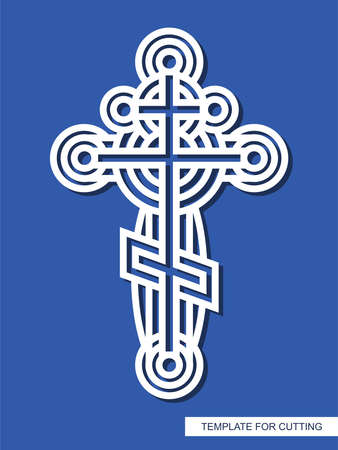 Orthodox cross with ornament. Decorative religious element for Easter, Christening. Template for plotter laser cutting (cnc), wood carving, paper cut, metal engraving or printing. Vector illustration. 矢量图像