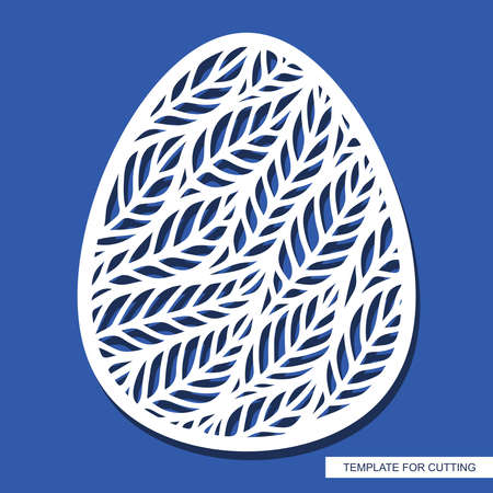 Decorative Easter egg with a pattern of leaves. Religious element. Oval shape. Template for plotter laser cutting, wood carving, paper cutting, metal engraving or printing. Vector illustration. 矢量图像