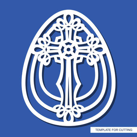 Decorative Easter egg with an ornate cross. Religious element. Oval shape. Template for plotter laser cutting, wood carving, paper cutting, metal engraving or printing. Vector illustration. 矢量图像