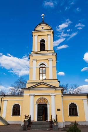 geloof hoop liefde: Tempel van Geloof, Hoop, Liefde en Sophia XIX eeuw architectonisch monument Stockfoto