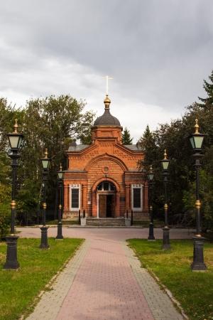 Chapel of Alexander Nevsky in Yekaterinburg  XIX century  Stock Photo - 15655489