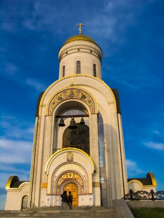 xx century: The Temple of St. George the Victorious on Poklonnaya in Moscow