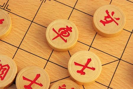 strife: Chinese Chess