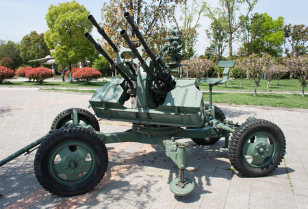 Retired ZPU anti-aircraft guns photo