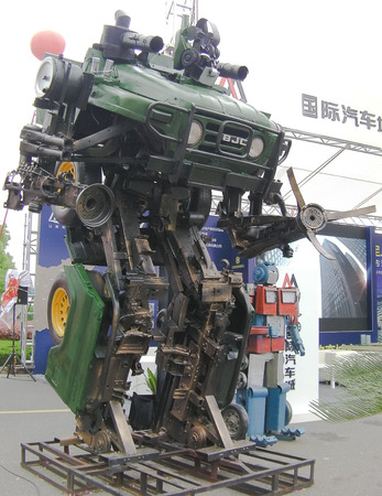 Stand two transformers