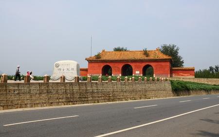 tumbas: Pekín Tumbas Ming Editorial