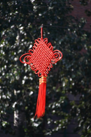 beijing: Knot craft impend over at street of Beijing
