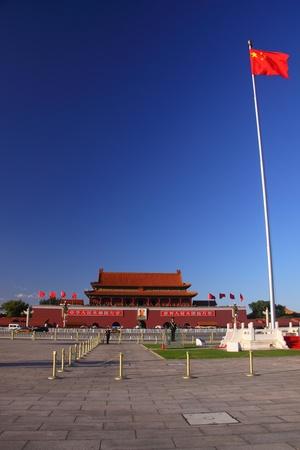 Tiananmen Square front ways at beijing Editorial