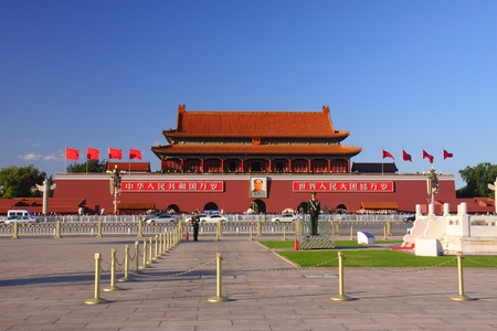 people's cultural palace: Tiananmen Square front ways at beijing Editorial