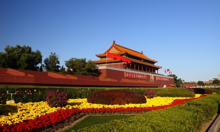 people's cultural palace: Tiananmen Square under the sunshine with many plants