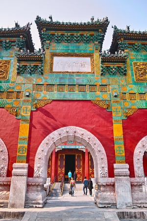 archways: the Xiaoxitian of Beihai Park
