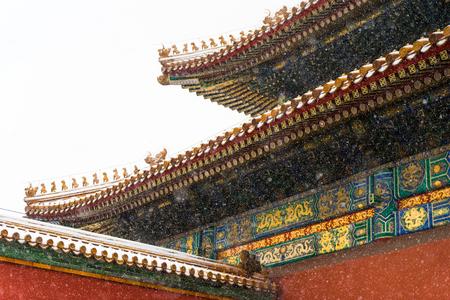 The snow in the Forbidden City scenery Фото со стока - 99519438