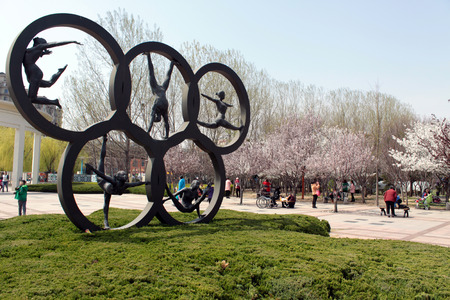 The five Olympic rings sculpture in the Park. Editorial
