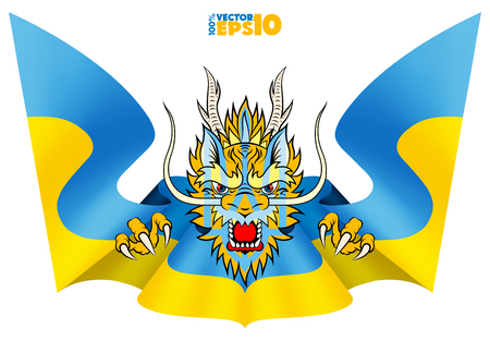 blue dragon: Dragon with the coat of arms of Ukraine on his face. Stylized Ukrainian flag is similar to the wings of a dragon on the Ukrainian coat of arms. Illustration