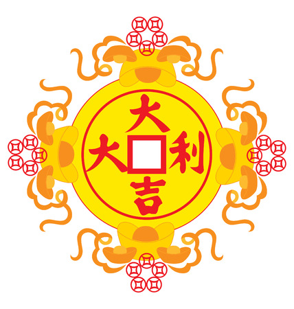 chinese symbols: An oriental symbol of wealth and prosperity.