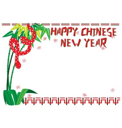 snake year: Un dise�o de la plantilla para tarjeta de A�o chino de serpiente 2013 con una serpiente que gira alrededor de un �rbol de bamb�, saludos de las estaciones y el espacio para texto Vectores