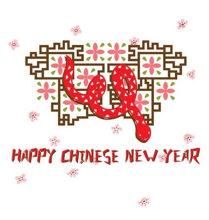 snake year: Corte del papel ilustraci�n de una serpiente con el patr�n tradicional china como fondo para celebrar el A�o Chino Serpiente 2013