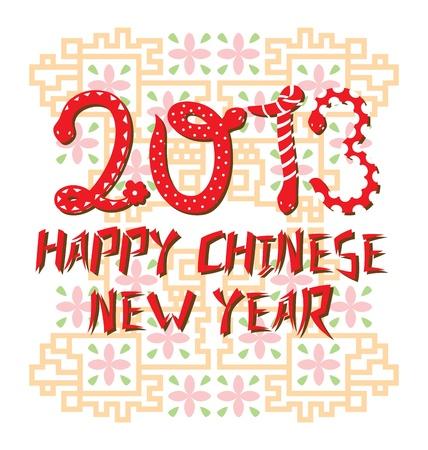 snake year: Dise�o de la tipograf�a de las serpientes crear el n�mero 2013 para celebrar el a�o chino de serpiente con el patr�n tradicional china como fondo
