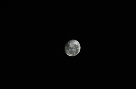 The phase is waning gibbous of full