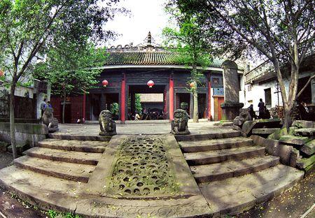 ancestral: chunqiu ancestral hall Beauty. Stock Photo