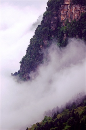 Niyama Landschaft